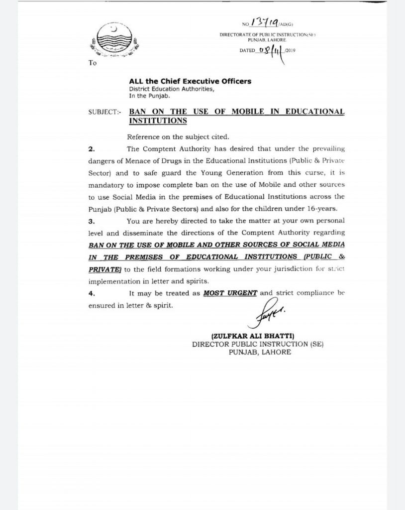 Ban Use of Mobile Phone in Educational Institutions