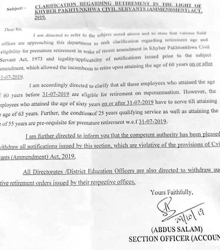 Clarification of 63 Years Retirement Age KPK Notification 2019