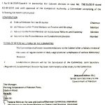 Committee for Regularization of Contract Employees/Daily Wages
