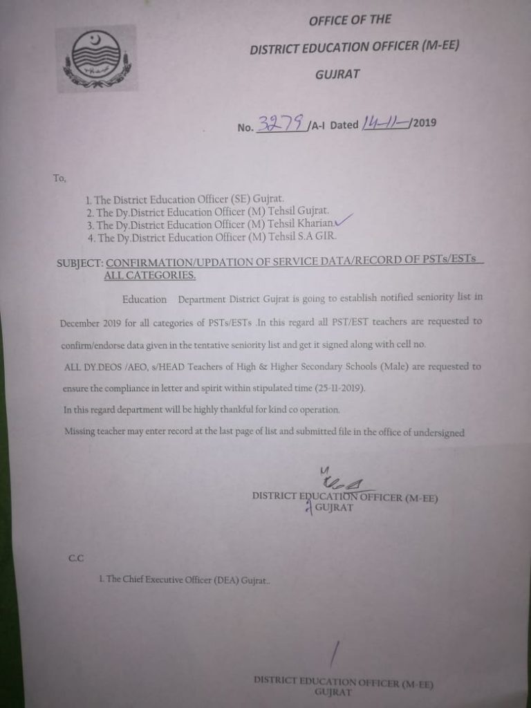 ConfirmationUpdation of Service DataRecord of PSTsESTs Gujrat