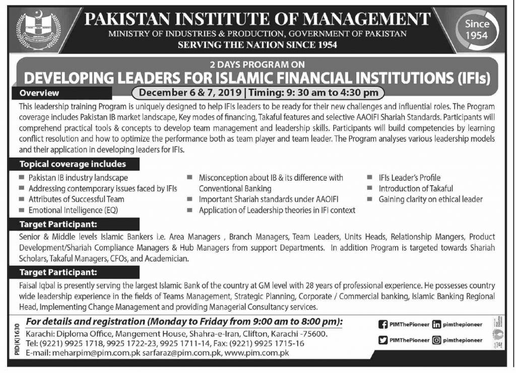 Development Leaders for Islamic Financial Institutions (IFIs) Program