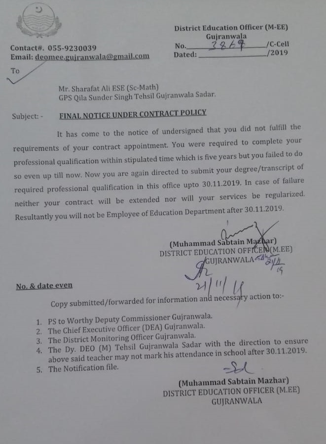 Final Notice for Teachers Under Educators Recruitment Policy