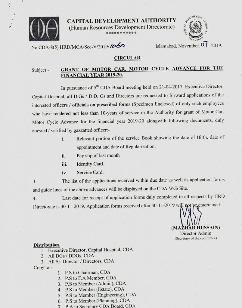Grant of Motor Car, Motor Cycle Advance for the Financial Year 2019-20