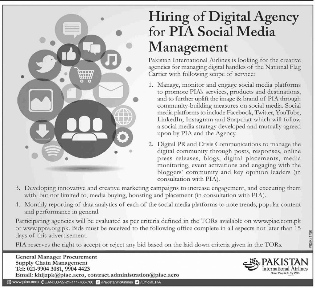 Hiring of Digital Agency for PIA Social Media Management