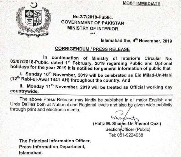 Jashn e Eid Milad Un Nabi 2019 Notification