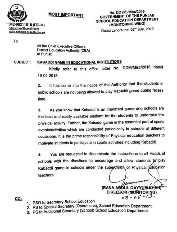 Kabaddi Game School Education Department Notification