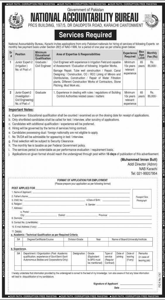 Latest NAB Jobs for Junior Expert 17 November 2019 Advertisement