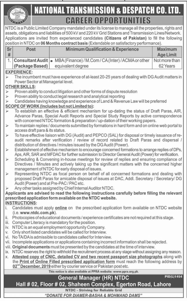 Latest NTDC Jobs Consultant Audit 17 November 2019 Advertisement