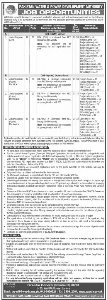 Latest WAPDA Jobs Junior Engineer 17 November 2019 Advertisement