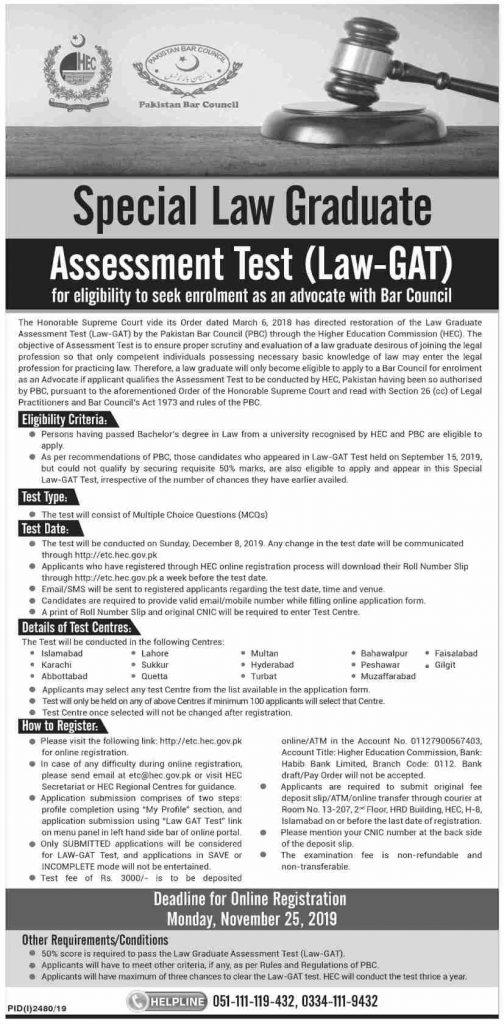 Law Graduate Assessment Test (LAW-GAT) 2019 Eligibility Criteria