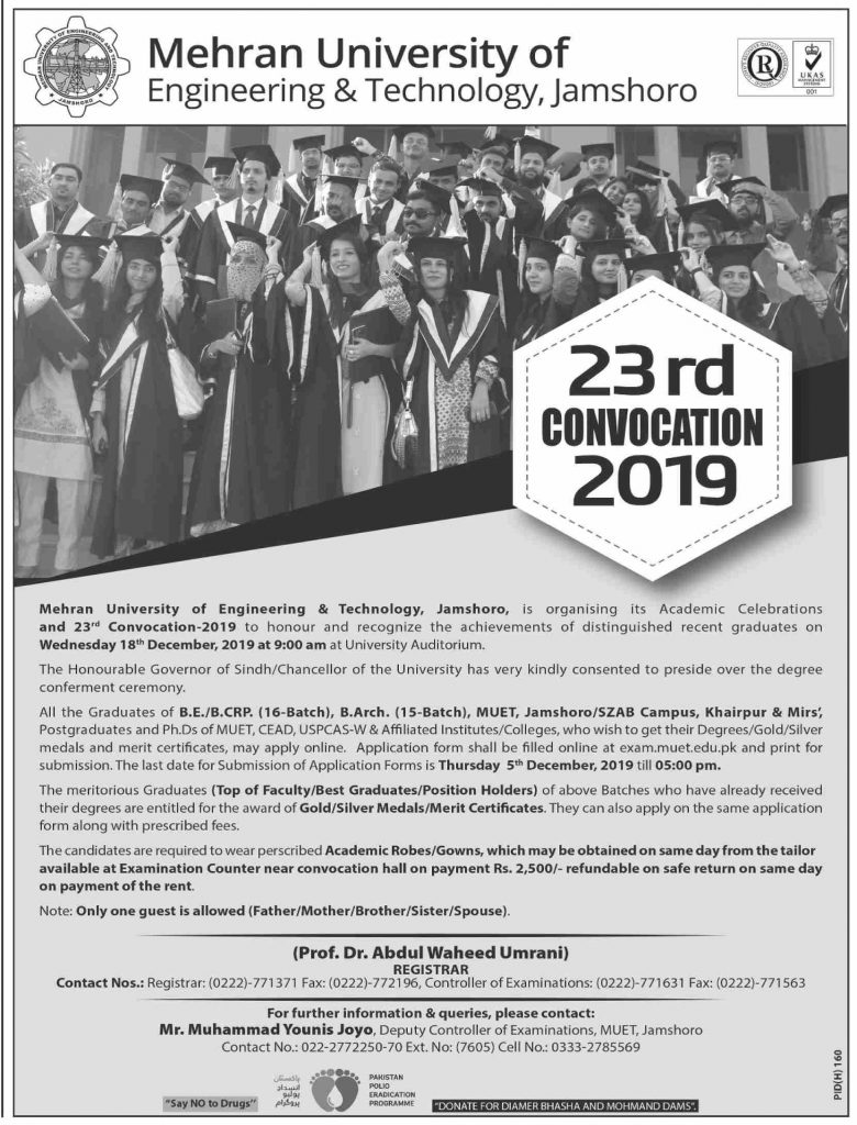 MUET 23rd Convocation 2019