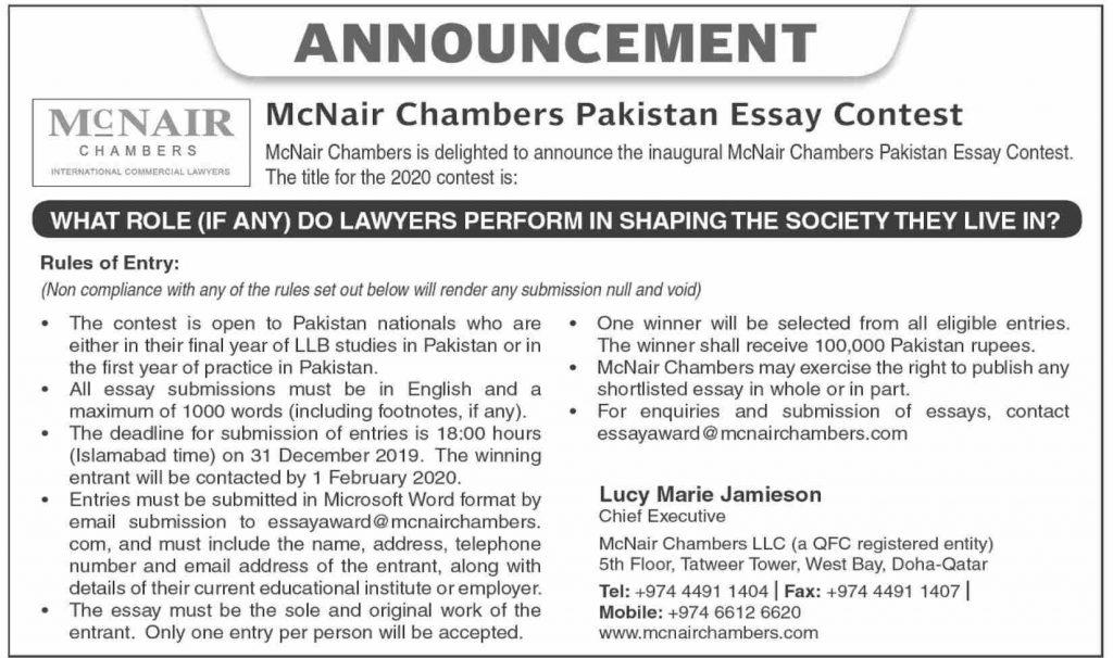 McNair Chambers Pakistan Essay Contest 2020