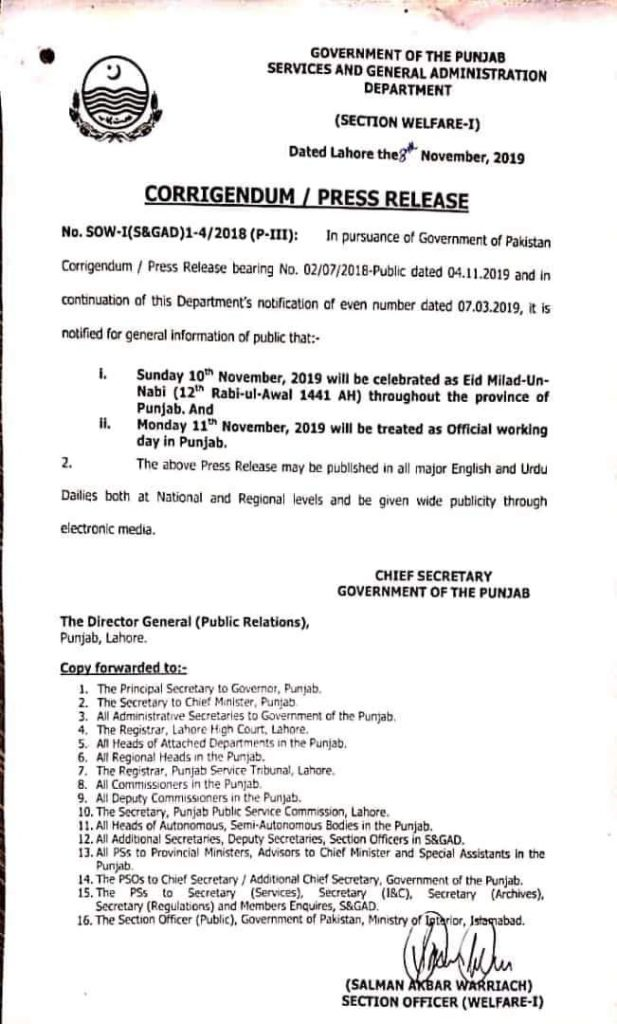Monday 11th November 2019  Official Working Day  Punjab