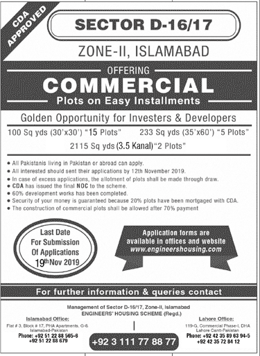Offering Commercial Plot for Sale in Islamabad Sector D-1617 on installments
