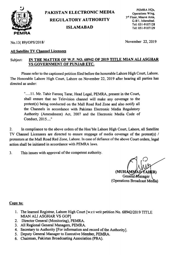 PEMRA Notification of LHC Court order for Satellite TV Channel Licensees