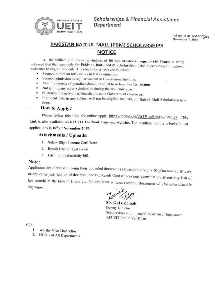 Pakistan Bait-ul-Mal (PBM) Scholarship 2019 Form Online