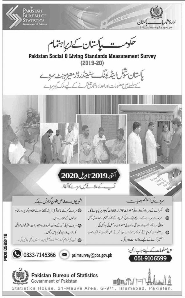 Pakistan Social & Living Standards Measurement Survey 2019-20