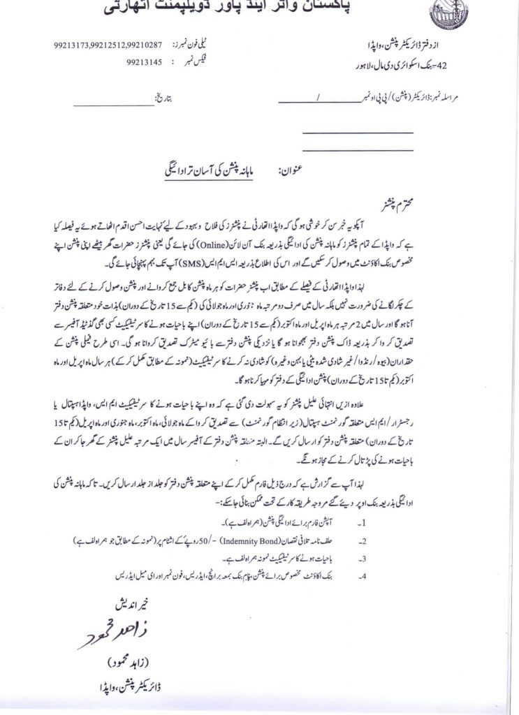 Payment of Monthly Pension in Bank Account Like Salary WAPDA