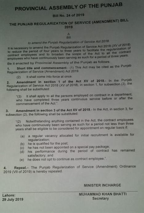 Punjab Regularization of Service Amendment Bill 2019