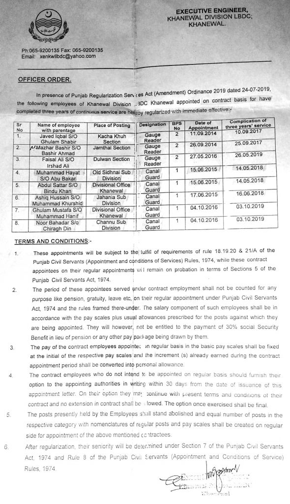 Regularization of Contract Employees LBDC Khanewal