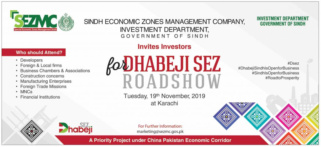 SEZMC Sindh Invites Investors for Dhabeji Road Show 2019