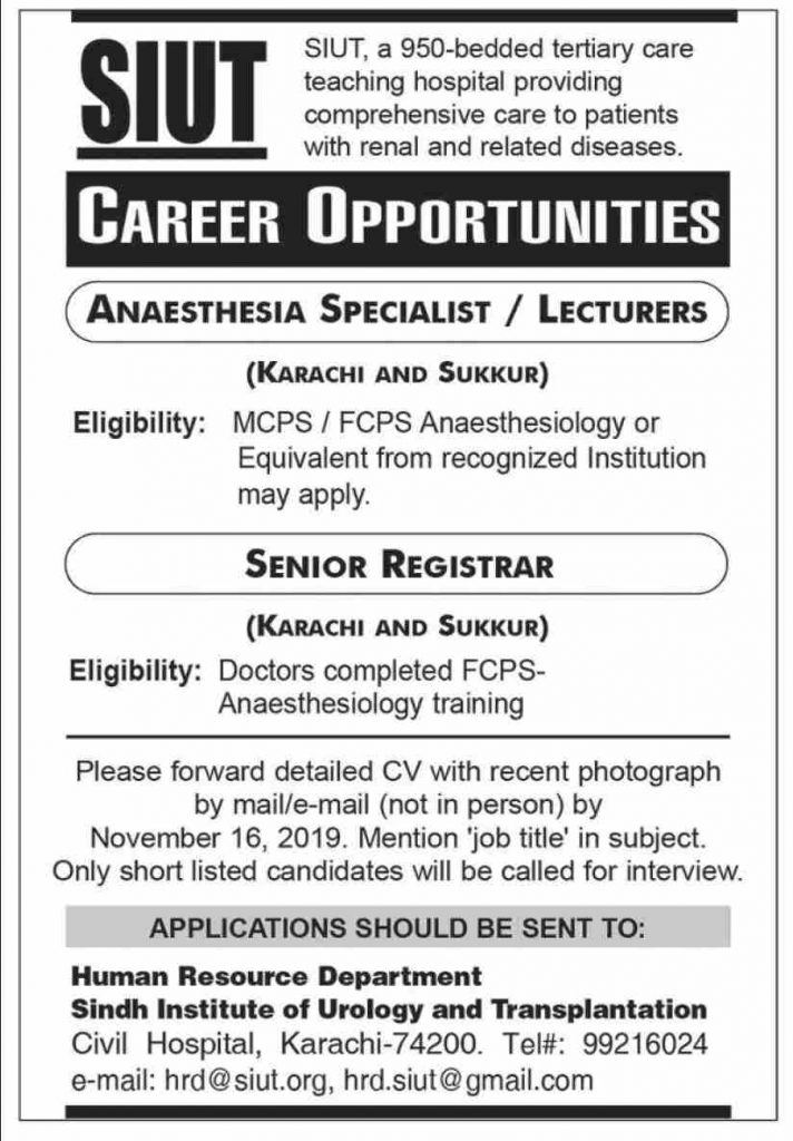 SIUT Sarkari Job 2019  Vacancy Announcement  Anesthesia Specialist