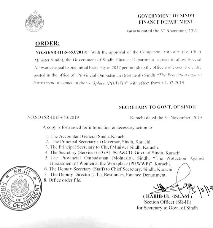Special Allowance Circular for Subai Mohtasib Sindh