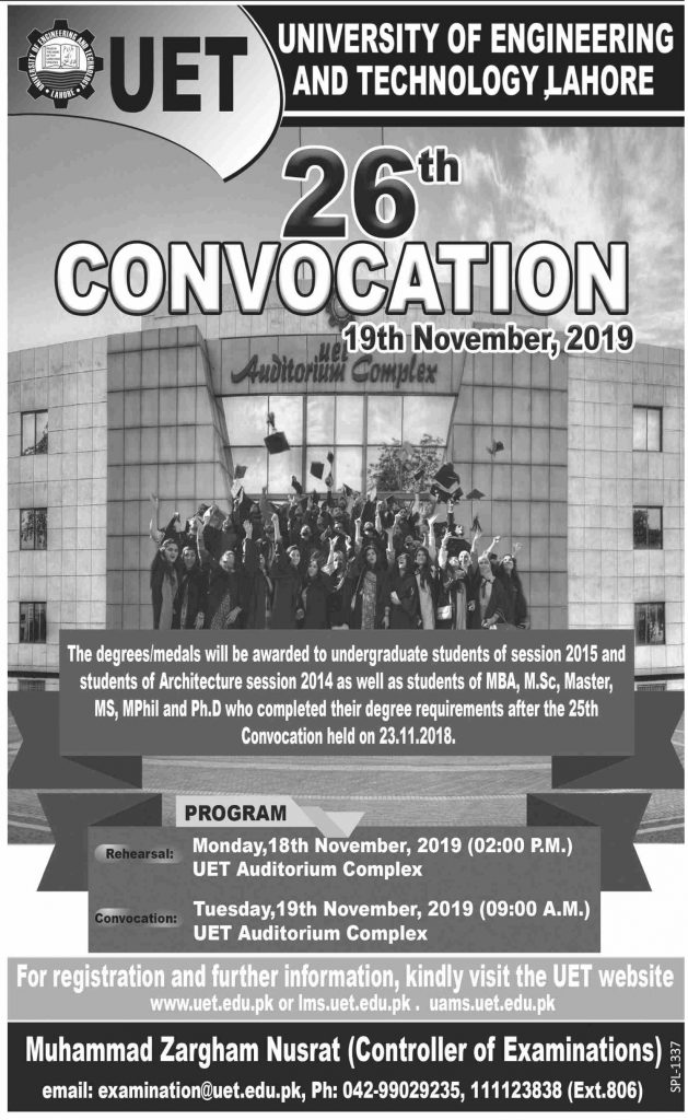 UET Lahore 26th Convocation 2019