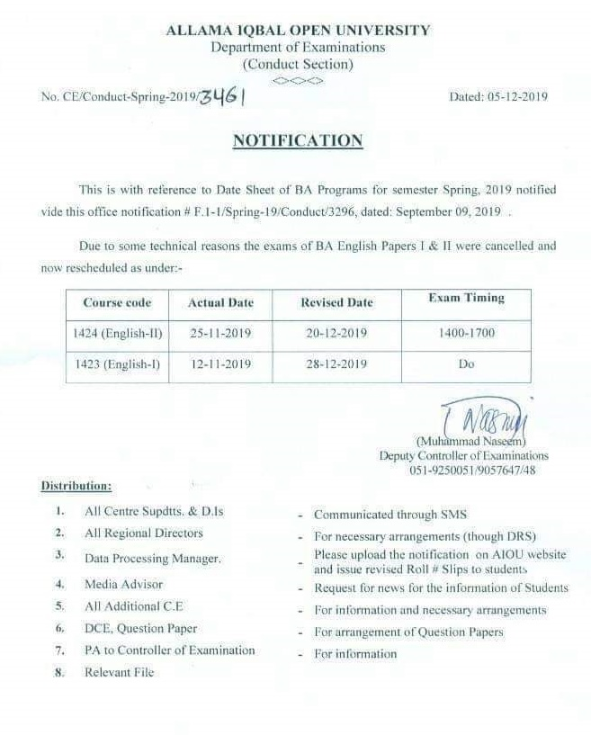 AIOU Exams 2019 of BA English Papers Reschedule