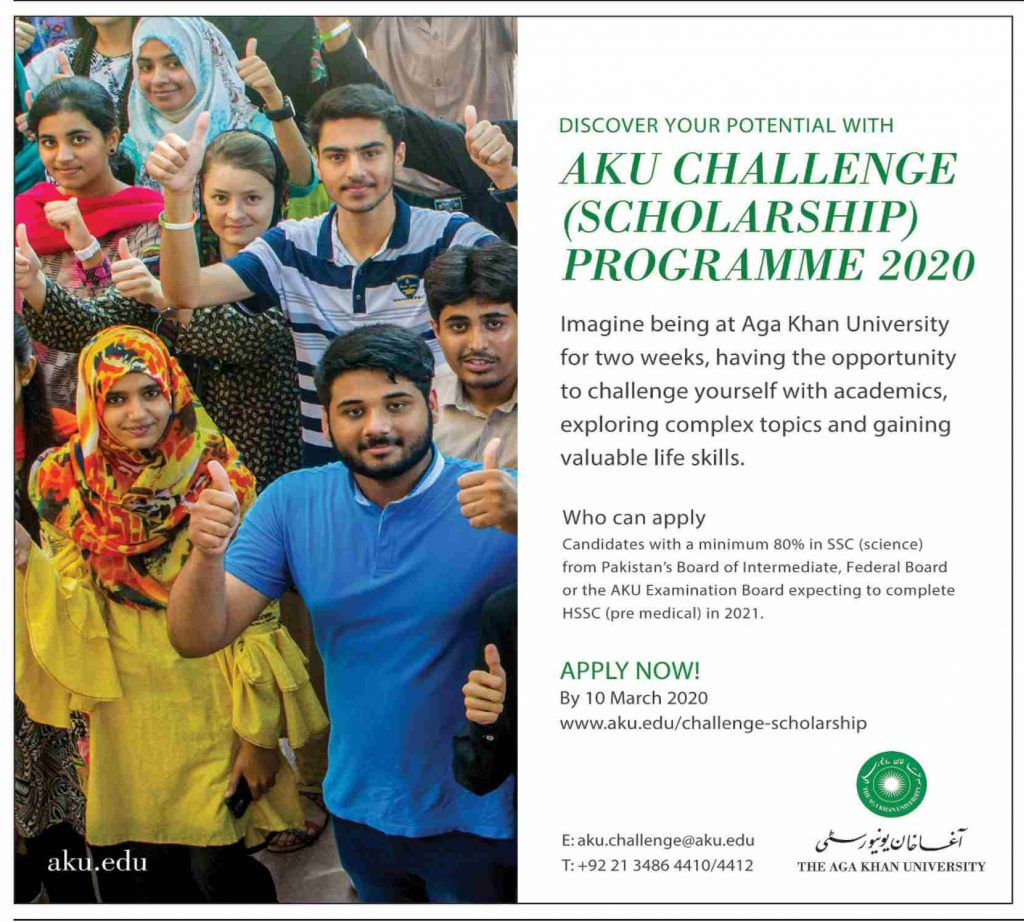 AKU Challenge (Scholarship) Programme 2020  Application Form