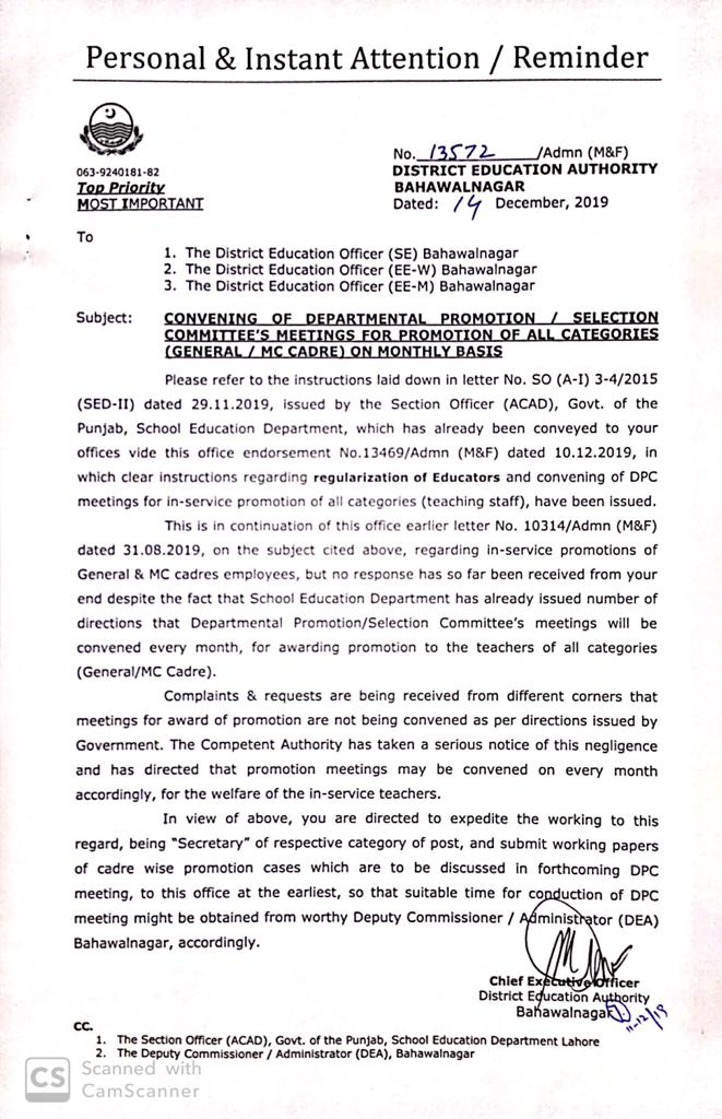 Assure SafetySecurity of School Assets during Winter Vacations Break 2019-20