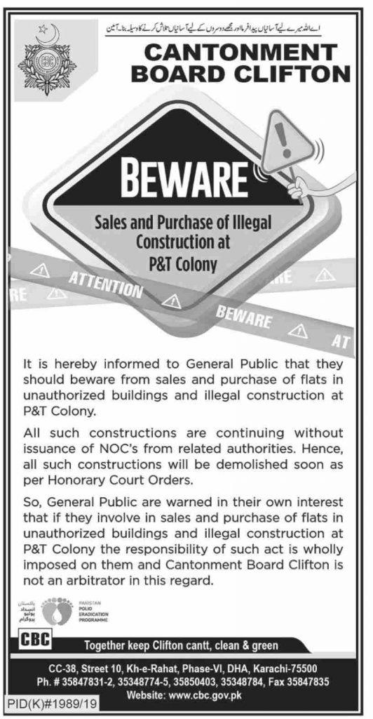 Beware Sales & Purchase of Illegal Construction P&T Colony CBC Karachi