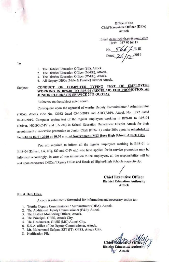 Conduct of Computer Typing Test for Promotion as Junior Clerks