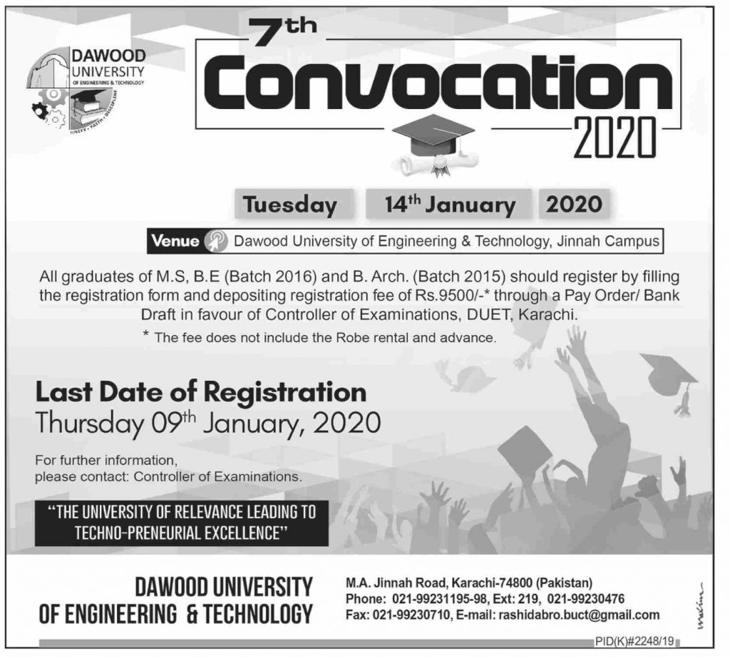 Dawood University 7th Convocation 2020