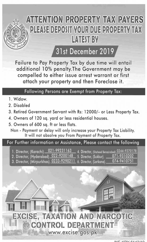 Deposit Your Due Property Tax Latest By 31st December 2019