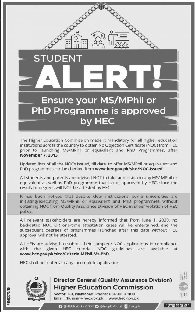 Ensure MSMPhilPhD Programme Approved By HEC