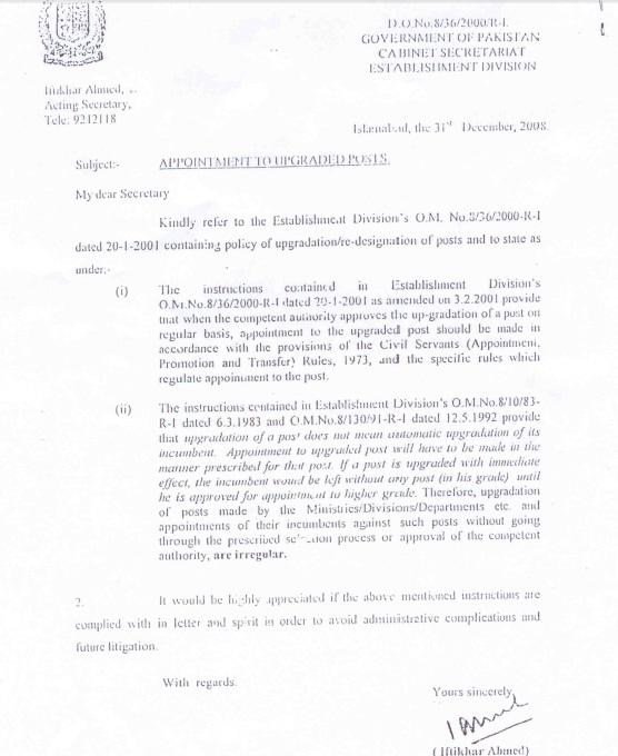Establishment Division Notification of Policy of UpgradationRe-Designation