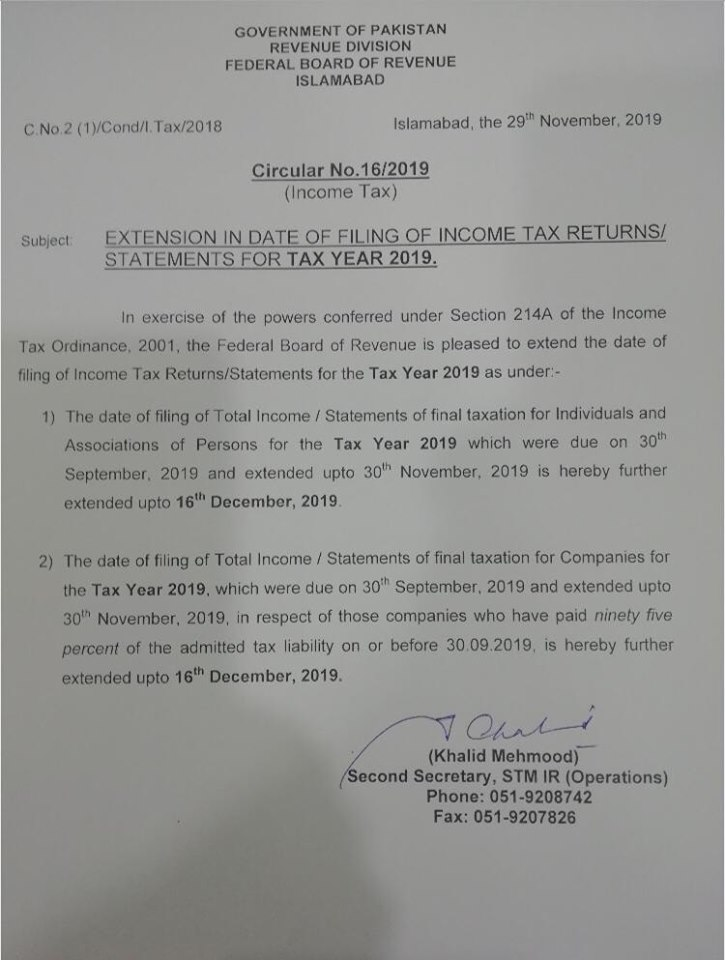 Extension in Date of filing of Income Tax Return upto 16th December, 2019