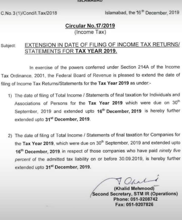 FBR Last Extension Expected for Income Tax Returns Upto 31 December 2019