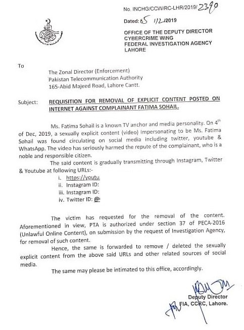 FIA Notification for Removal of Sexually Explicit Content of Fatima Sohail