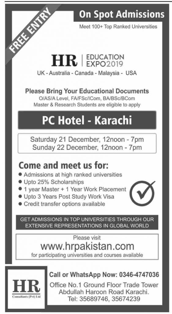 HR Education Expo 2019 Karachi