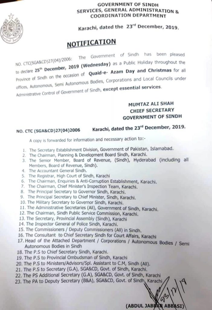 25 December Holiday Notification 2019