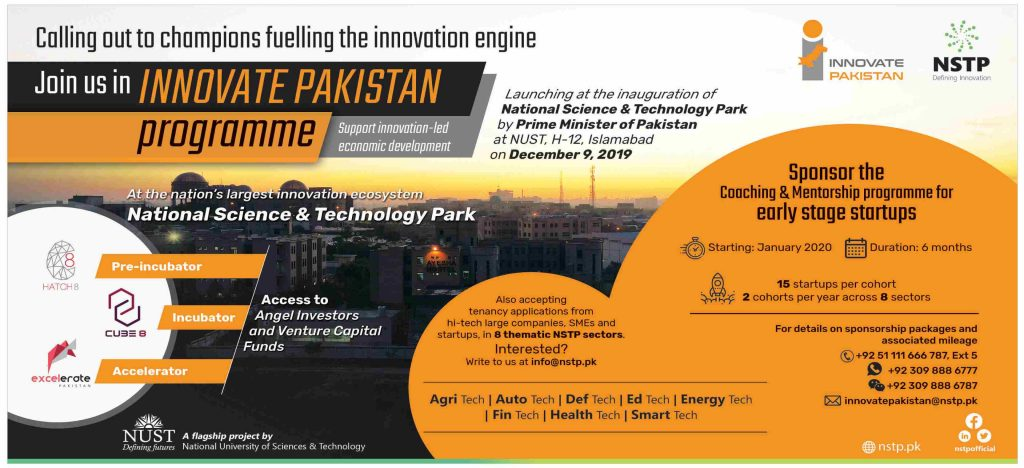 Innovative Pakistan Programme 2020 NSTP Islamabad