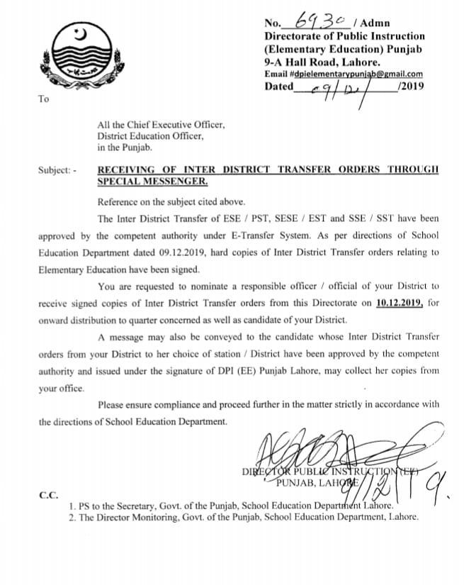Inter District Transfer Orders Through Special Messenger