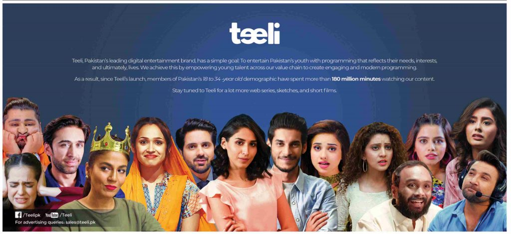 Join Teeli Web Series, Sketches and Short Films