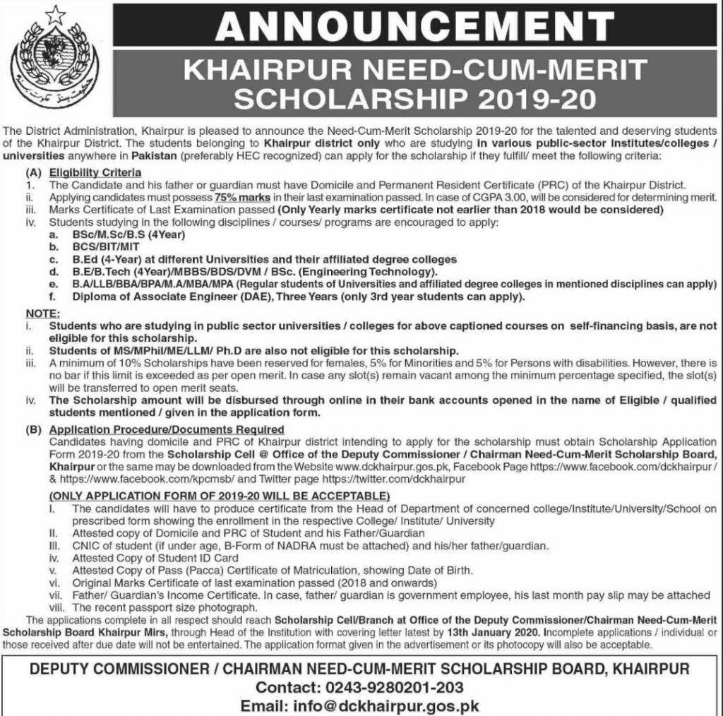 Khairpur Need-Cum-Merit Scholarship 2019-20 Advertisement