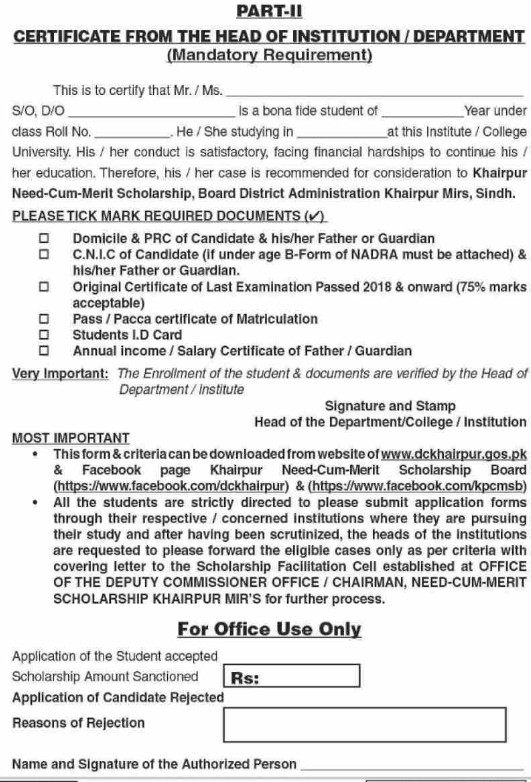 Khairpur Need-Cum-Merit Scholarship 2019-20 Application Form-B