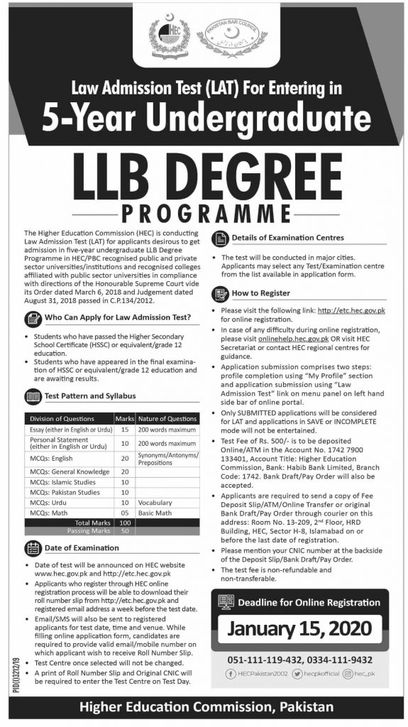 Law Admission Test (LAT) for 5 Year LLB Degree Program