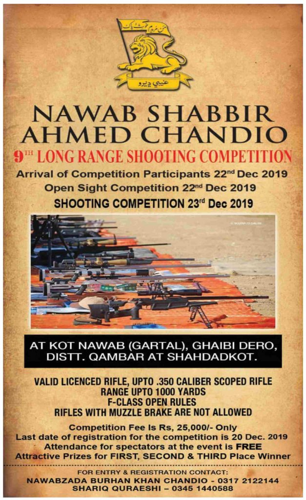 Long Range Shooting Competition 2019