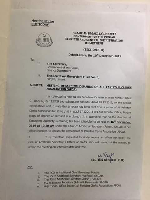 Meeting Regarding Demands of All Pakistan Clerks Association (APCA)